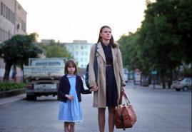 ŁASKA | reż. Eliza Subotowicz