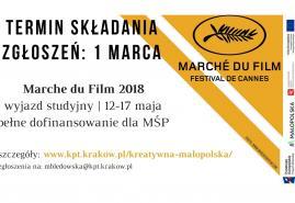 NABÓR OTWARTY NA DOFINANSOWANIE WYJAZDU STUDYJNEGO MARCHE DU FILM 2018 | CANNES