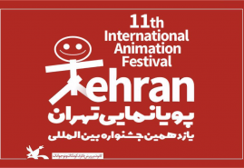 POLISH ANIMATED FILMS IN IRAN