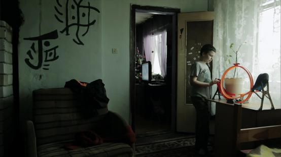 ROGALIK | dir. Paweł Ziemilski