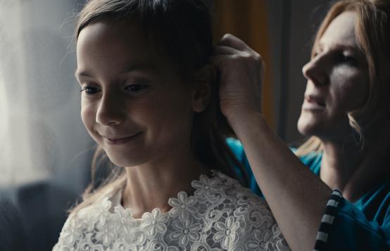 BAJKA NA NIESPOKOJNY SEN | reż. Nawojka Wierzbowska