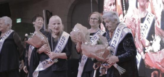 MISS HOLOCAUST | dir. Irena Siedlar, Michalina Musielak