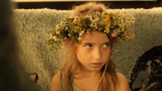 BORDER CROSSING, dir. Agnieszka Chmura